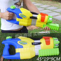 45cm large size pull high pressure water gun kids summer sandy beach water cannon children amusement toys