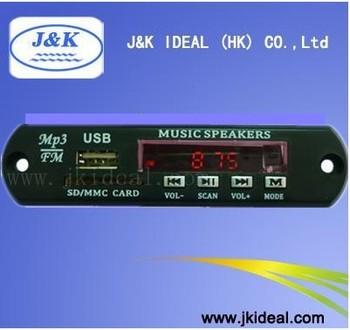 JK6839 USB SD FM MP3 module