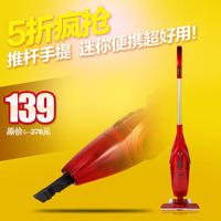 Delmar dx116c vacuum cleaner mini small portable push rod portable small household
