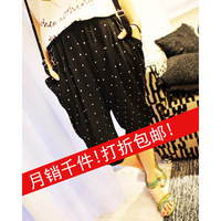 Foreverkid 2013 slim all-match dot harem pants detachable suspenders casual pants -Free Shipping
