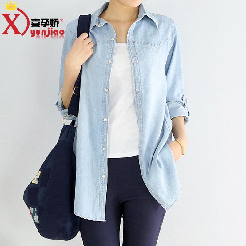 Блузки и Рубашки для беременных 2.5g faux 2