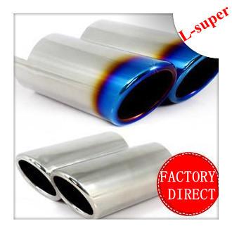 Stainless Steel Volkswegen Magotan/CC Lengthening Exaust Pipe Muffler