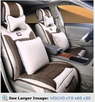 VOLVO c70 s60 c30 xc60 xc90 v60 four seasons general car seat