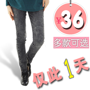 Fashion maternity pants summer maternity jeans skinny pants belly pants maternity legging -t4