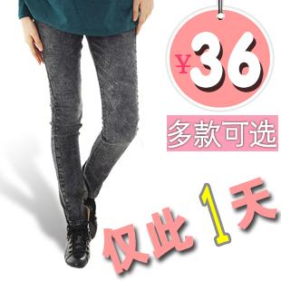 Fashion maternity pants summer maternity jeans skinny pants belly pants maternity legging -t4