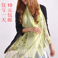 Regal parent spring and autumn ol elegant autumn and winter thermal scarf women's chiffon long silk scarf