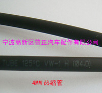 500CM - 4mm heat shrink tubing heat shrink tube flame tube insulation tube