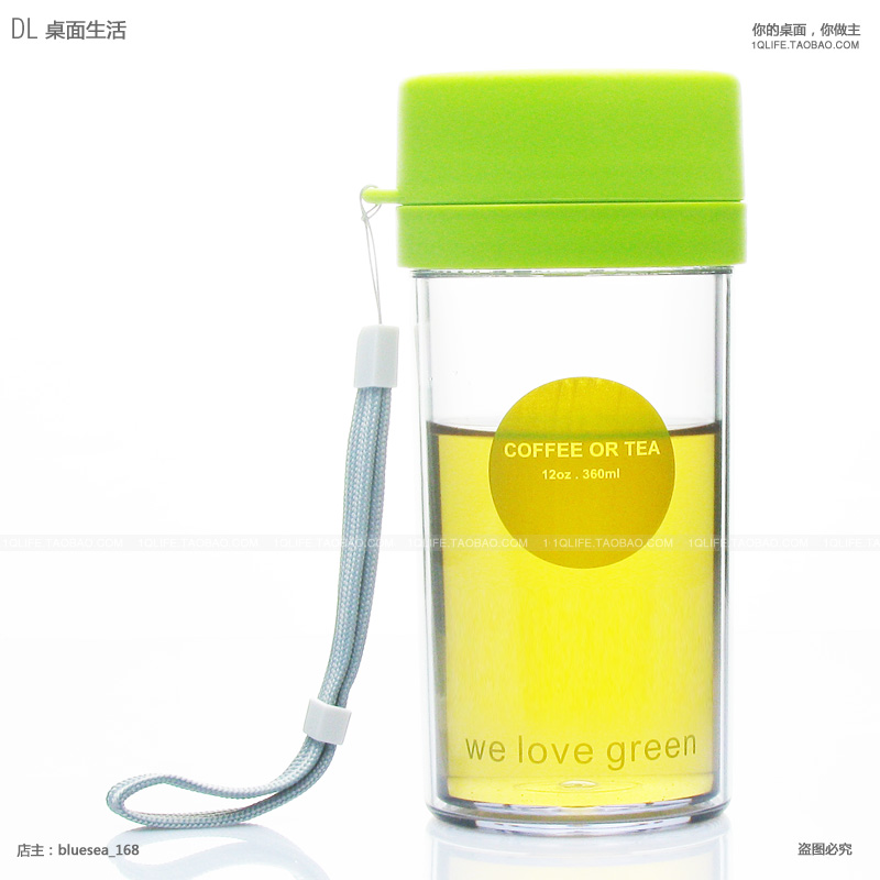 Double layer double rope one piece net eco-friendly portable cup glass cup portable cup 350ml(China (Mainland))