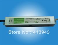 20W IP67 waterproof DC12V LED power supply transformer adatper