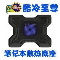 5218 radiator laptop cooling pad computer cooling pad notebook cooling base