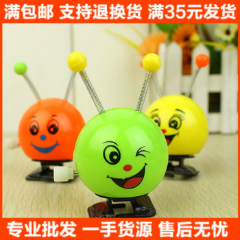 free shipping Chain smiley qq ball novelty baby educational toys