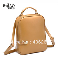 free shipping high quality pu leather casual backpack      preppy tyle student school bag