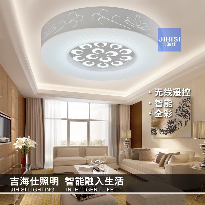 ... Slaapkamer : Binnenverlichting woonkamer verlichting art deco mode