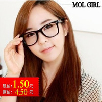 Free shipping Color block g7 vintage meters lens glasses frame big black non-mainstream plain mirror