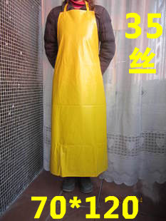 Anti-icer yellow super soft waterproof oil pvc sleeveless apron food work wear(China (Mainland))