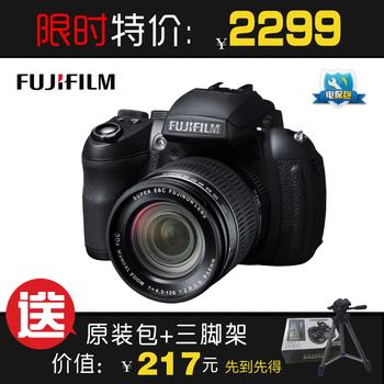 Bag tripod hs33exr fuji fujifilm finepix digital camera
