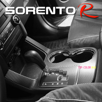 Quality Refires color1200 sorento top carbon fiber panel glass deck panel