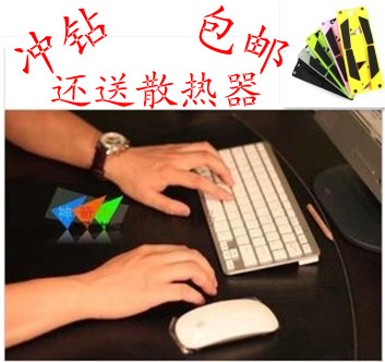 free shipping 1pcs Touch wireless mouse and keyboard set keyboard mouse for apple wireless keyboard and mouse and keyboard(China (Mainland))