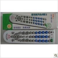 free shipping 5pcs Hisense changhong konka universal tv super version remote control universal remote control tv machine