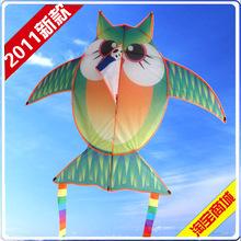 popular owl kite