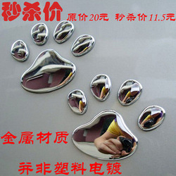A pair of pure metal coolbear 3d three-dimensional body stickers automotive standard decoration(China (Mainland))