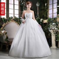 Love high waist bride wedding sweet princess wedding dress wedding dress