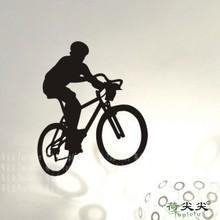 popular its bike