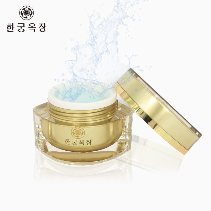 Best skin care cream for women moisturizing whitening facial care cream(China (Mainland))