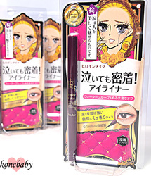 Kiss dacryops me miki dream beauty very fine 0.1mm waterproof liquid eyeliner pen(China (Mainland))