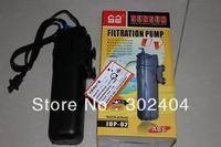 5W Aquarium UV Light Submersible Pump Filter Pump UV Sterilizer Lamp 500L/H