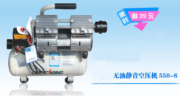Economic portable air compressor,0.7MPa,8L air pool,speciality of piston filling machine,portable,light weight.(China (Mainland))