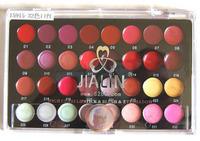 Jialin 32 - professional makeup palette lip gloss plate lipstick plate lipstick tray