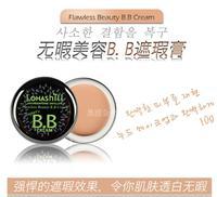 Unbackfilled 616 lohashill bb cream beauty flawless concealer cream foundation cream 10