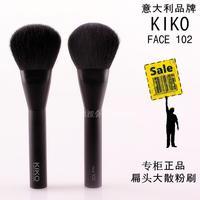 Cosmetic brush kiko face 102 large powder brush powder brush