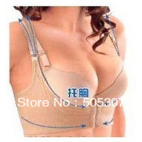Push Up Bra Posture Body Shaper Breast Back Support