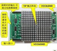 Led dot matrix display module 16 infinite level 51 microcontroller development board compatible 12864 interface