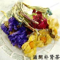 Flower tea combination herbal tea tonifying kidney tea