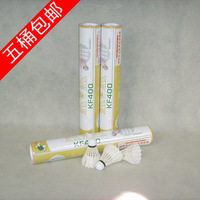 Free shipping Kf500 professional high quality badminton