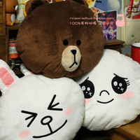 Line app line doll rabbit plush toys bear doll small pillow cushion