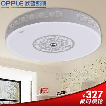 Ceiling light lighting glowed romantic 40 tile z
