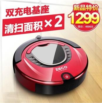 Zeco v770 automatic intelligent robot vacuum cleaner robot vacuum cleaner The vacuum cleaner