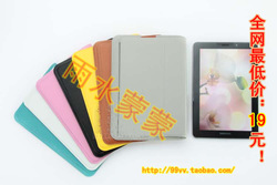 2PCS,FREE SHIPPING!Tablet Case Ultra Thin Smart Leather Case Cover For Samsung Galaxy Tab 7.0 Plus P6200 or P6210 W / Stand(China (Mainland))