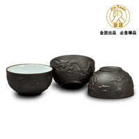 Free shipping Tea set yixing tea pot  set  zisha Kungfu tea product purple clay tea cup Dragon in relief red black choose hot