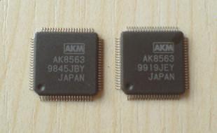 nieuwe akm ak8563 ak8563a chip te koop(China (Mainland))