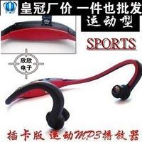 Sports type mp3 wireless card earphones neckband headset -ear mp3 b030