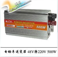 48v 220v 48v inverter electric bicycle inverter household night market emergency switching power 500w