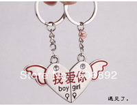 Wholesales couple keychain lovers pendant key ring key chain Alloy material 10pcs/lot Free & Drop shipping