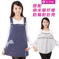 Radiation-resistant silver fiber apron radiation-resistant clothing radiation-resistant skirt vest radiation-resistant maternity
