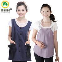 Silver fiber radiation-resistant bellyached maternity clothing radiation-resistant clothes vest skirt full