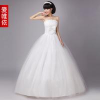 Love wedding pearl flower bride wedding love formal dress 2013 sweet princess wedding dress